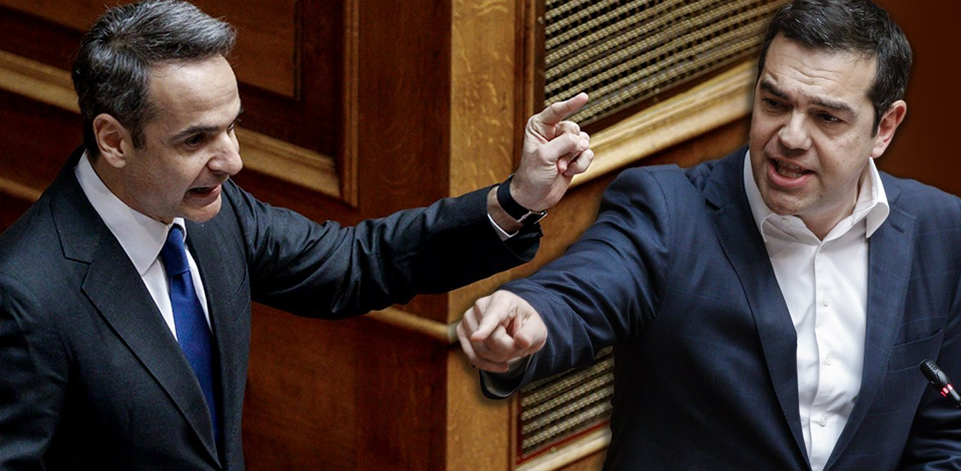 mhtsotakis tsipras vouli
