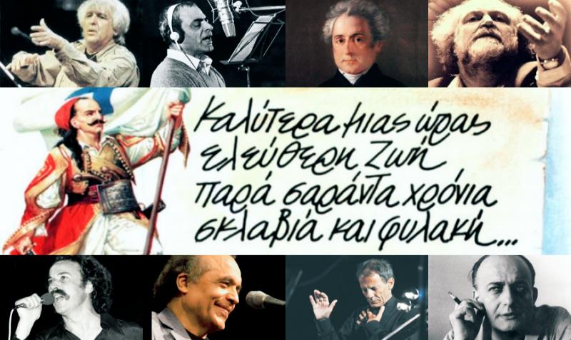 music 1821