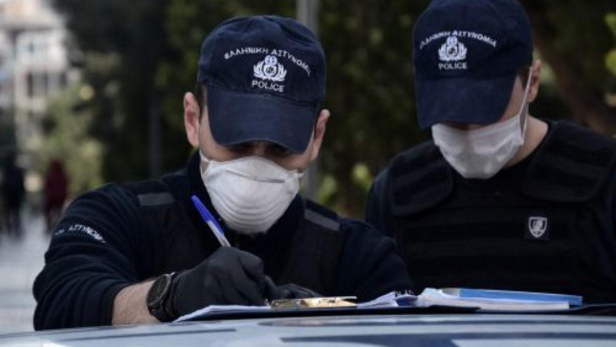 «Γράψτε όσους περισσότερους γίνεται» η εντολή προς τους αστυνομικούς!!!! (BINTEO)