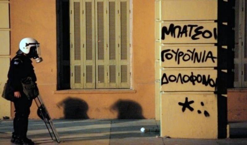 «Μπάτσοι, γουρούνια, δολοφόνοι» ή ανατροπή της δικτατορίας του κεφαλαίου;