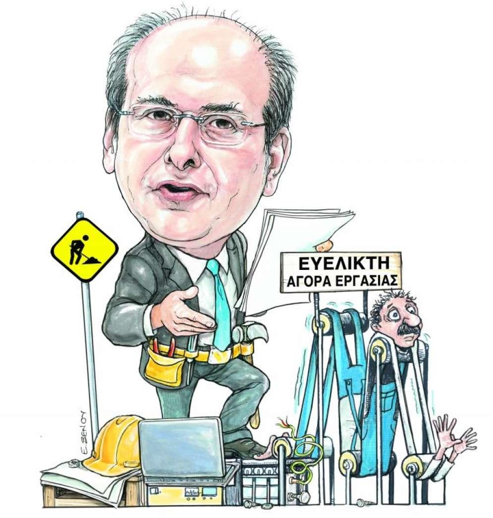 Δουλειά χωρίς δικαιώματα Κ. Χατζηδάκης