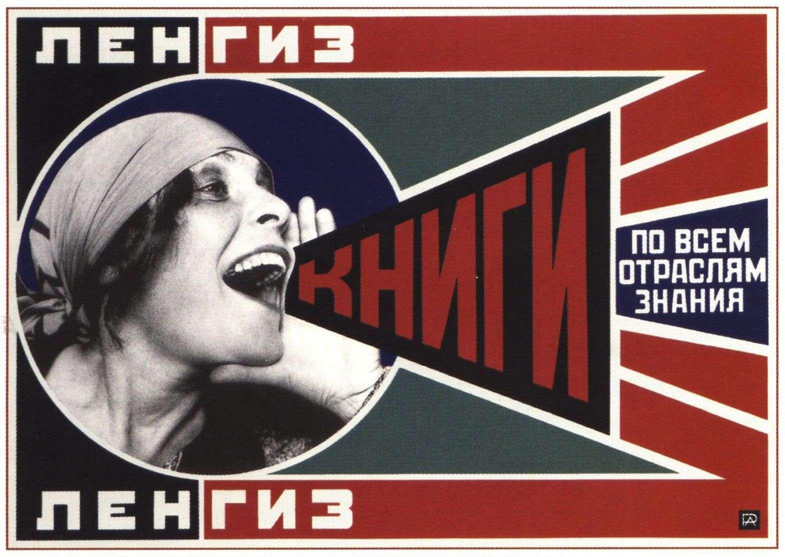 Η περίφημη αφίσα του Ροντσένκο με την Μπρικ