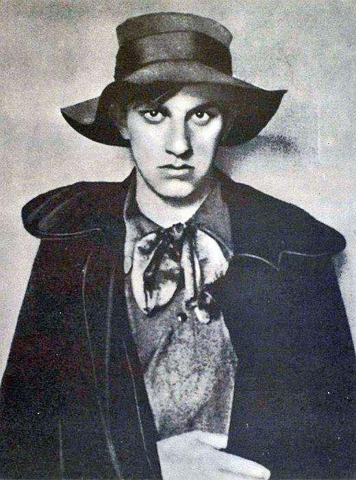 Μαγιακόφσκι 17χρονος σύννεφο με παντελόνια