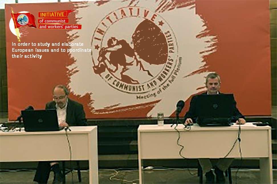 Τηλεδιάσκεψη ευρωπαϊκής κομμουνιστικής πρωτοβουλίας Lenin Λένιν