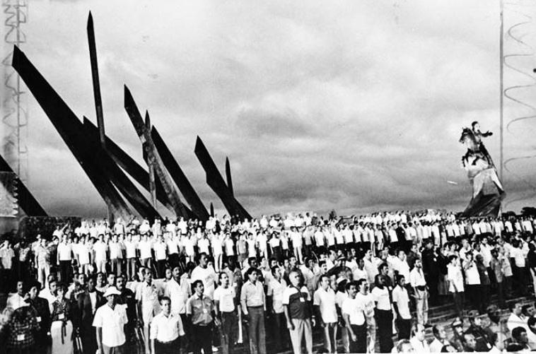 IV Congreso PCC octubre 1991