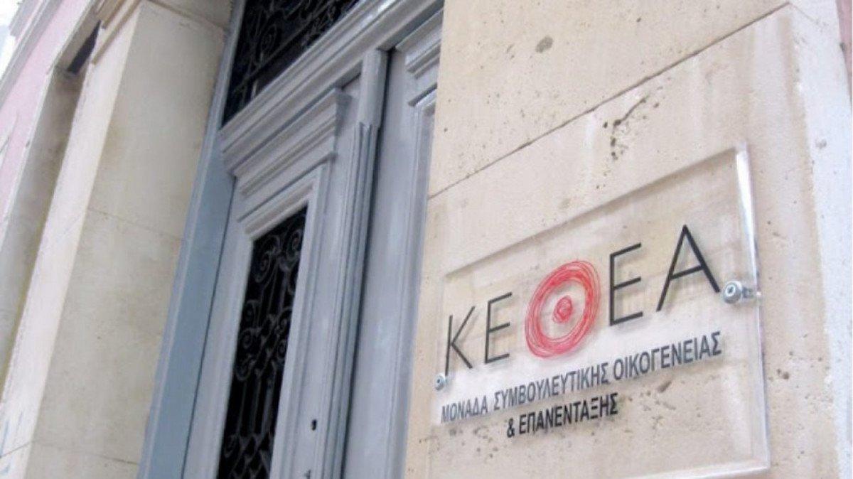 Το ΚΚΕ «θα πρωτοστατήσει όχι μόνο για να διαφυλαχτεί ο χαρακτήρας του ΚΕΘΕΑ, αλλά και για να ενισχυθεί η θεραπευτική φιλοσοφία του»