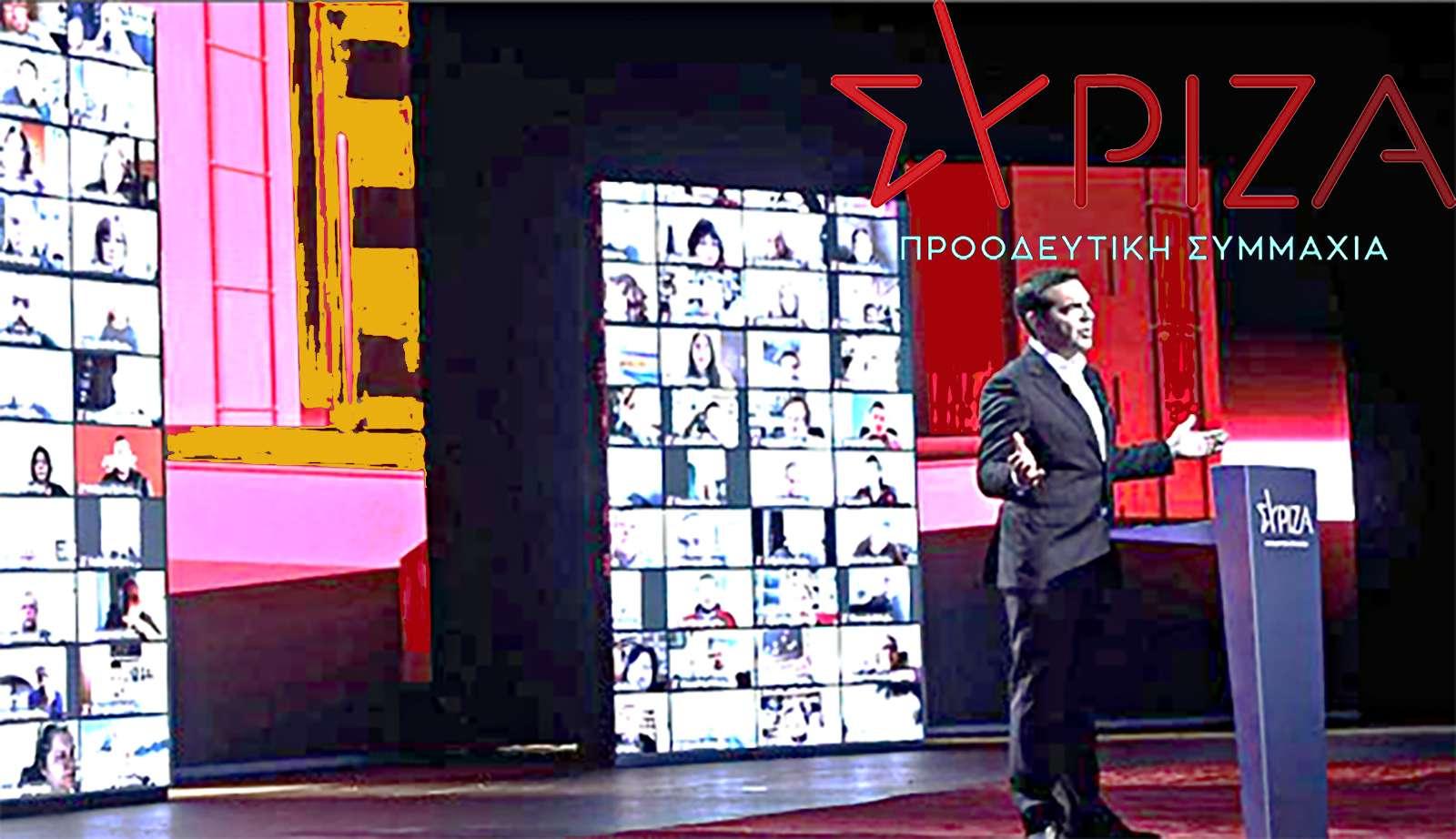 Tsipras reloaded Τσίπρας επανεκκίνηση