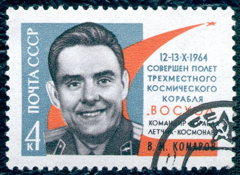 Vladimir Mikhailovich Komarov