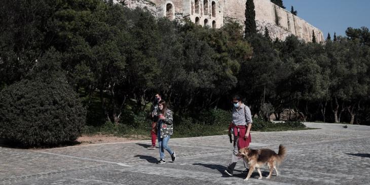 akropoli irodeio