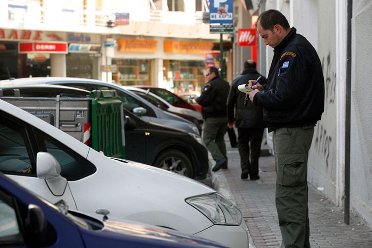 parking prostima