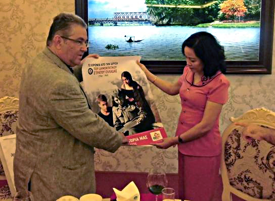 Βιετνάμ συνάντηση με Nguyen Thi Thanh