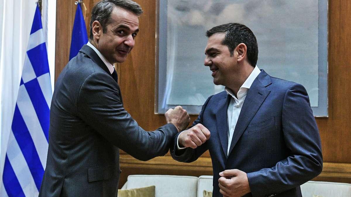 Μητσοτακης Τσίπρας Mitsotakis Tsipras