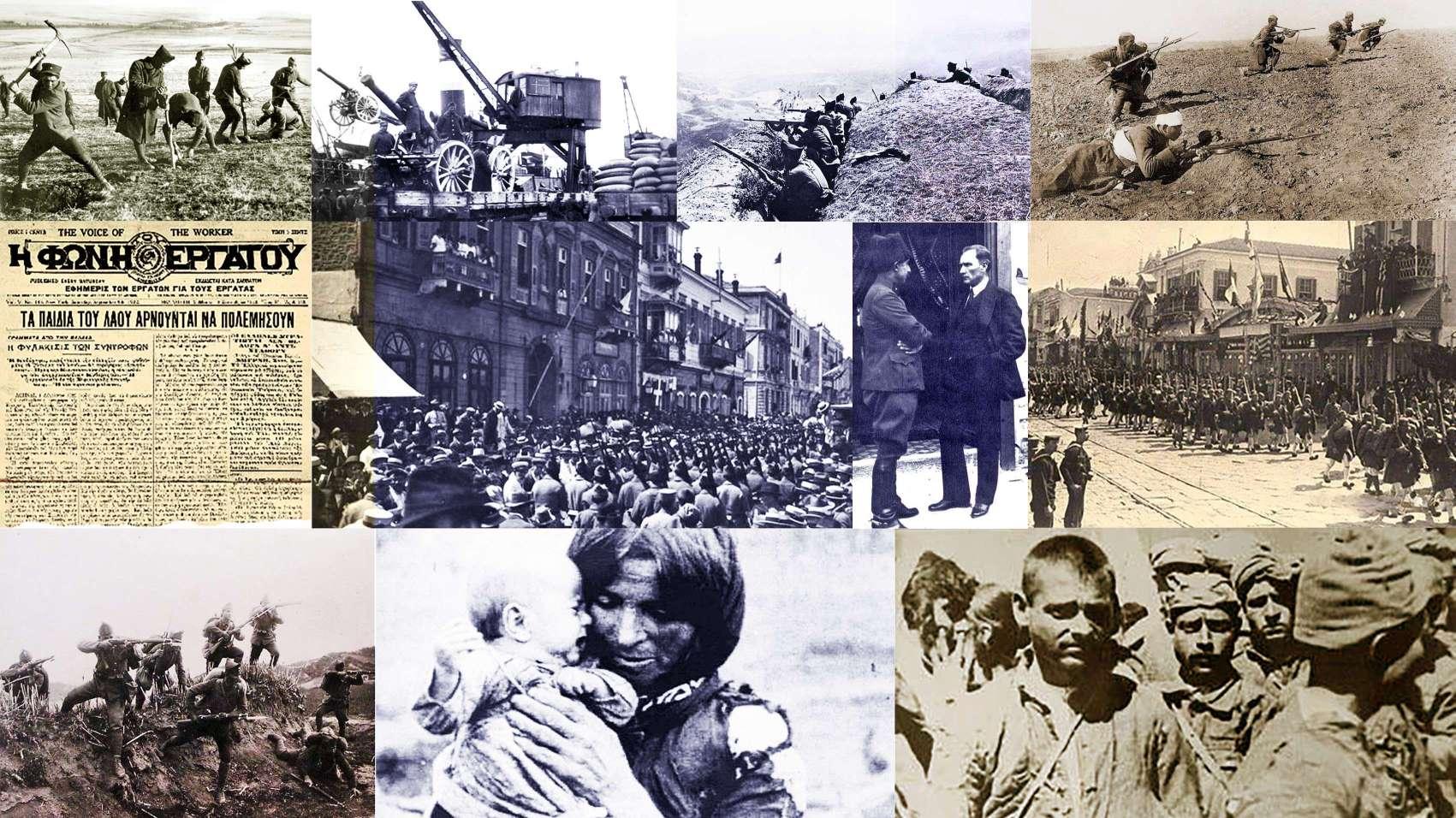 Μικρασιατική Εκστρατεία Καταστροφή