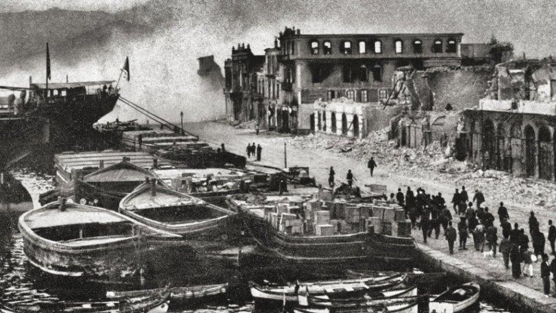 Καταστροφή mikrasiatiki katastrofi 5