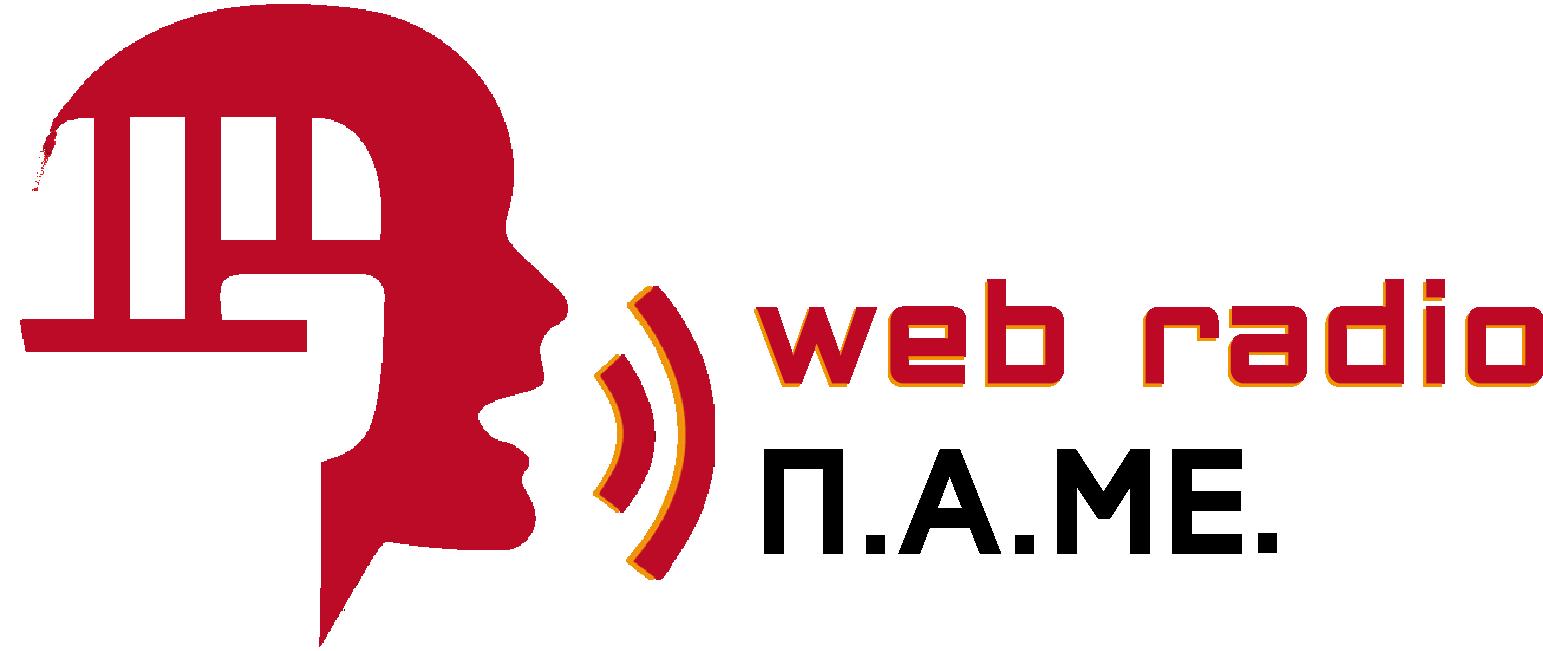 ΠΑΜΕ WebRadio