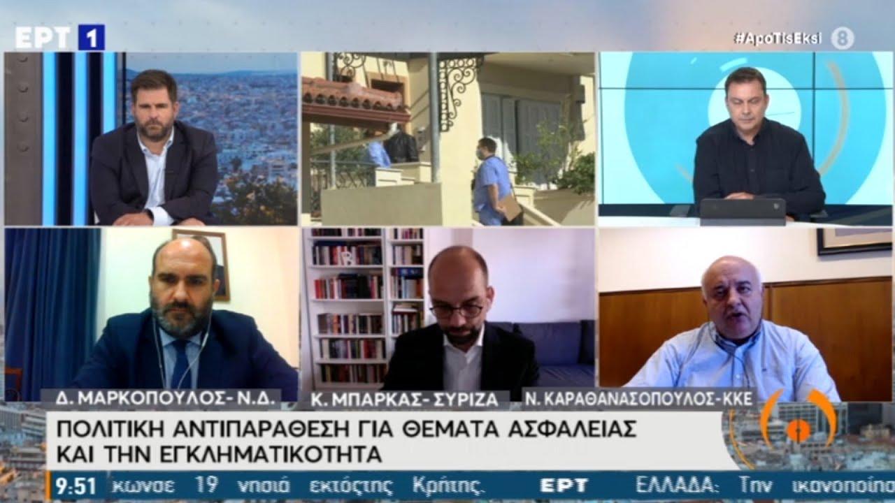 ΤΟΥ Ν. ΚΑΡΑΘΑΝΑΣΟΠΟΥΛΟΥ ΣΤΗΝ ΕΡΤ1