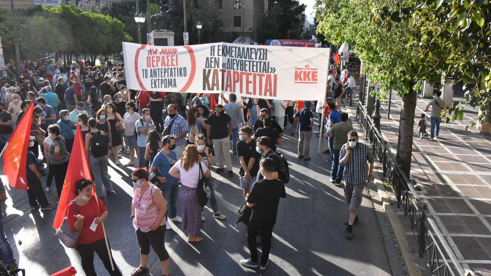 Στα κόκκινα η Αθήνα KKE palia voyli prosygkentrosi 2