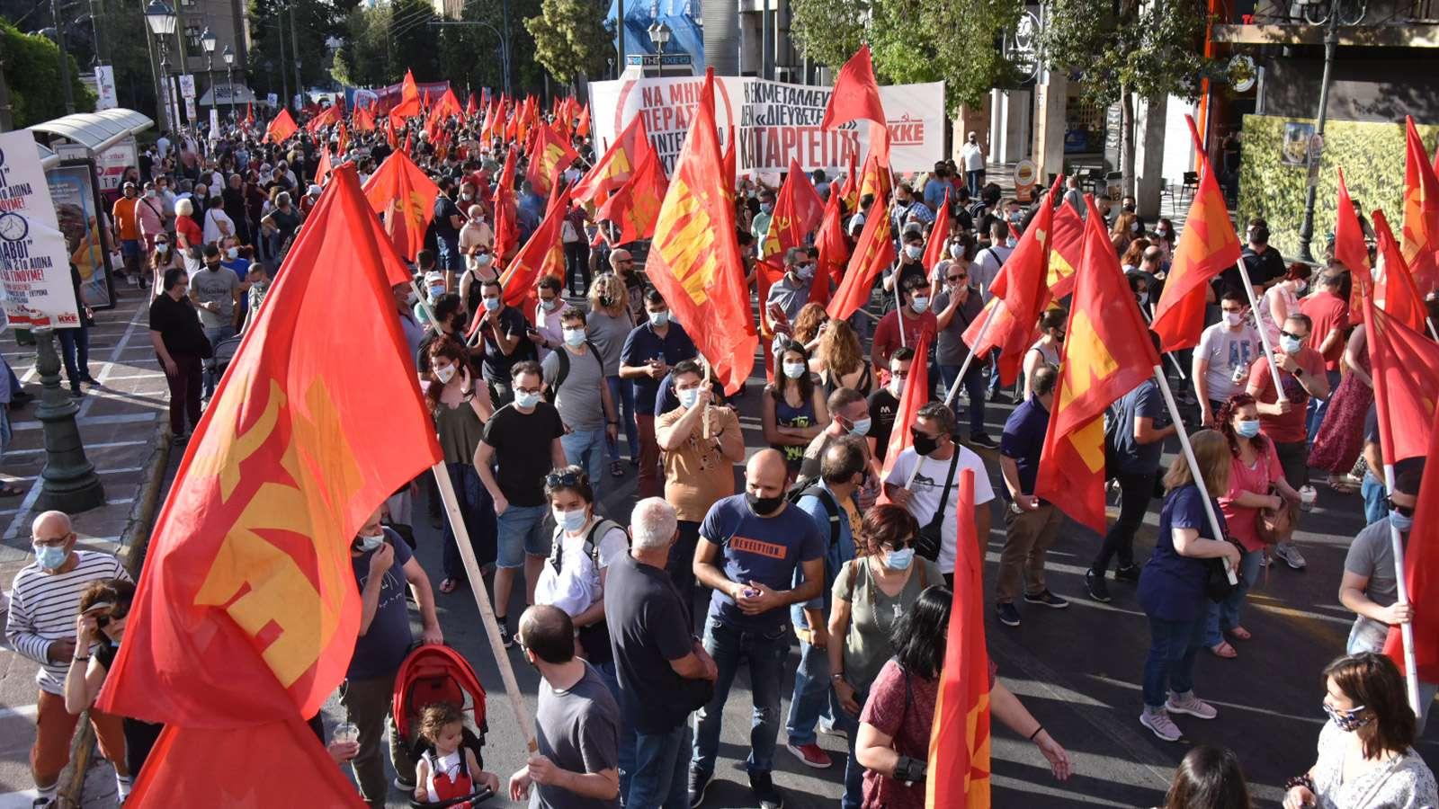 Στα κόκκινα η Αθήνα KKE palia voyli prosygkentrosi