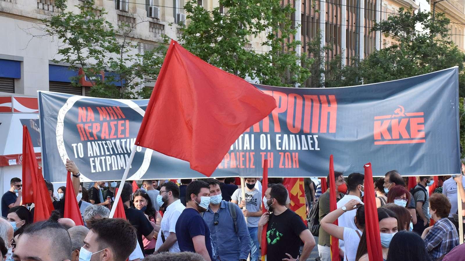Στα κόκκινα η Αθήνα KKE propylaia prosygkentrosi 2