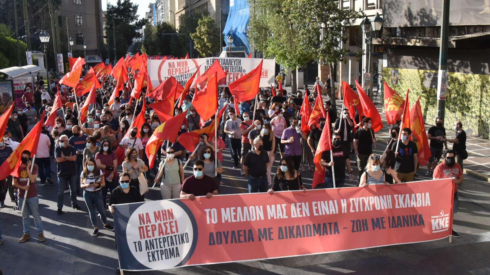 Στα κόκκινα η Αθήνα KKE prosygkentrosi