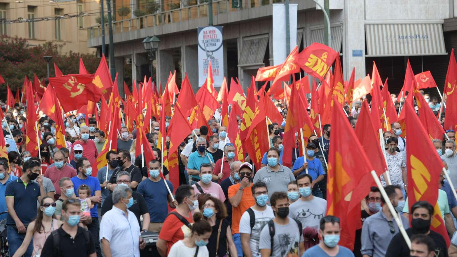 Στα κόκκινα η Αθήνα KKE - Σύνταγμα
