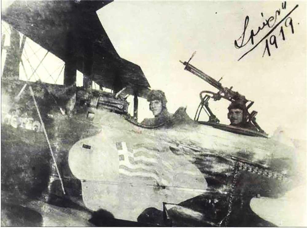 De Havilland DH9 Smyrni βομβαρδιστικό «Σπέτσαι» Airco De Havilland