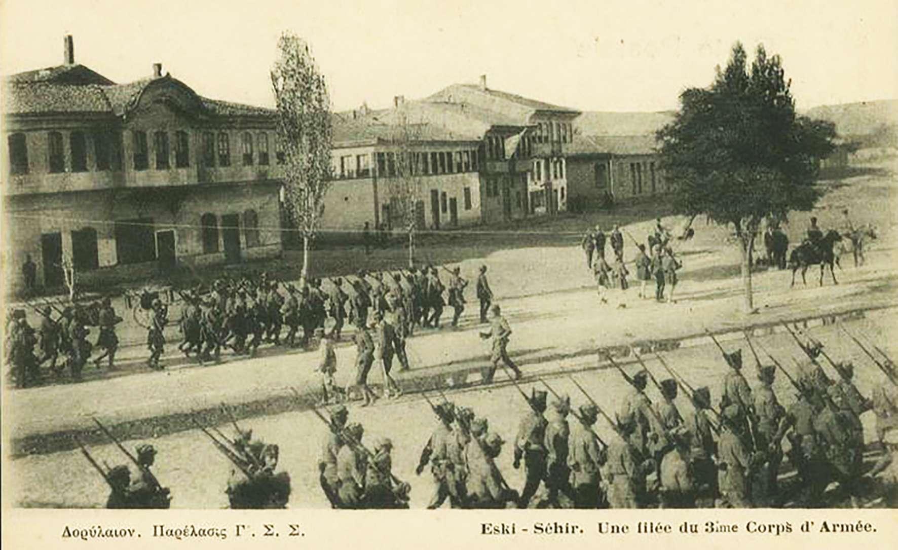 Eski Séhir filée Corps d Armée Παρελάση τμημάτων στο Εσκί Σεχίρ