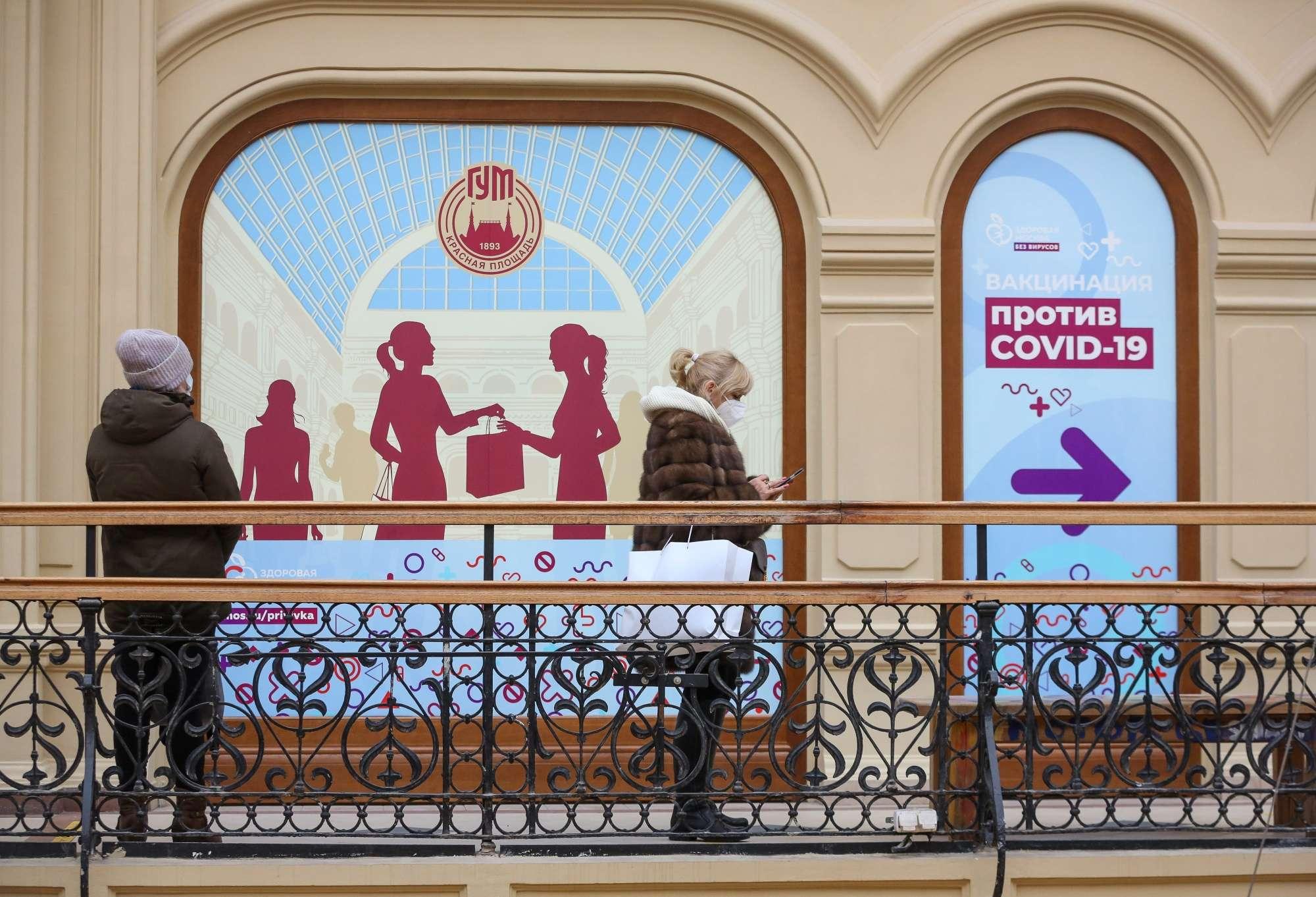 MOSCVA
