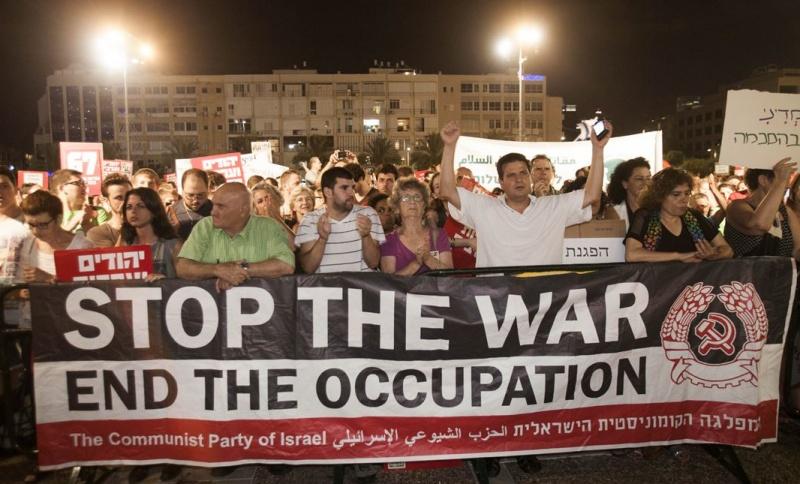 Mideast Israel Palestinians 329