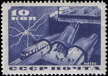 Stamp 1935