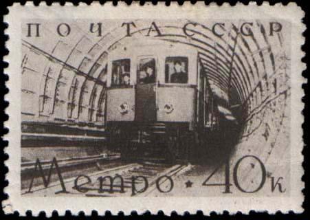 Stamp 1938
