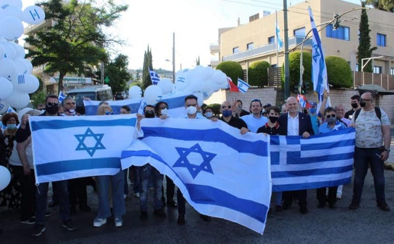 israel athens