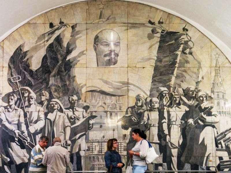 Μόσχα Μosxa metro Λένιν