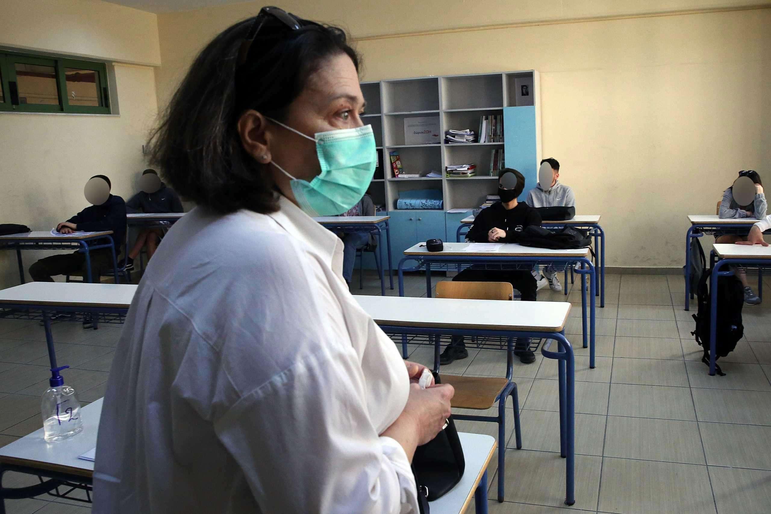 panellinies maska