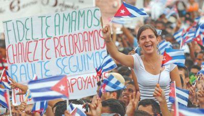 Suspendido primero de mayo de la habana acogera encuentro internacional de solidaridad con cuba del 30 de abril al 2 de mayo 2020 Πρωτομαγιά 2020 Αβάνα
