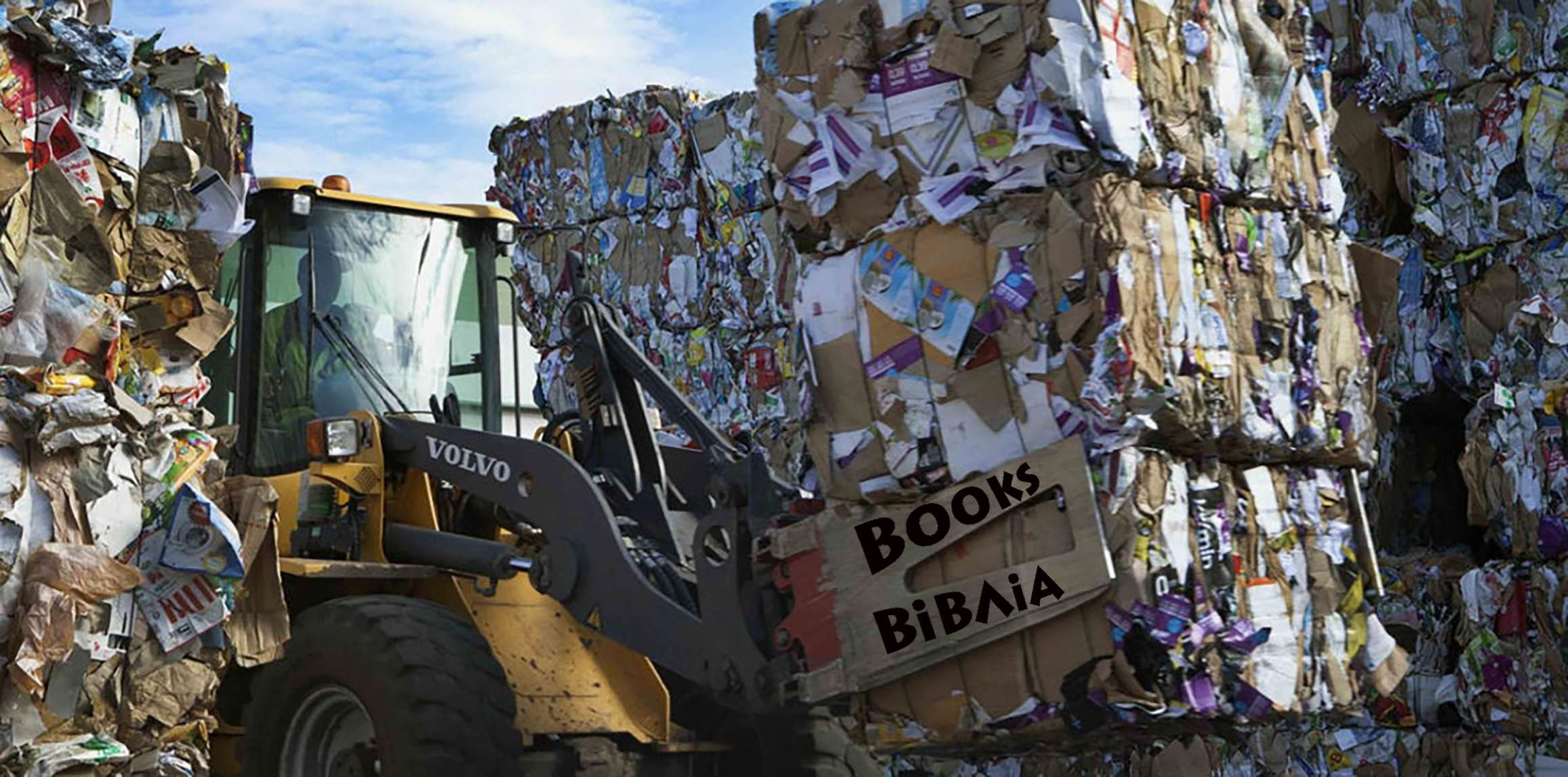 Ανακύκλωση - καταστροφή βιβλίων