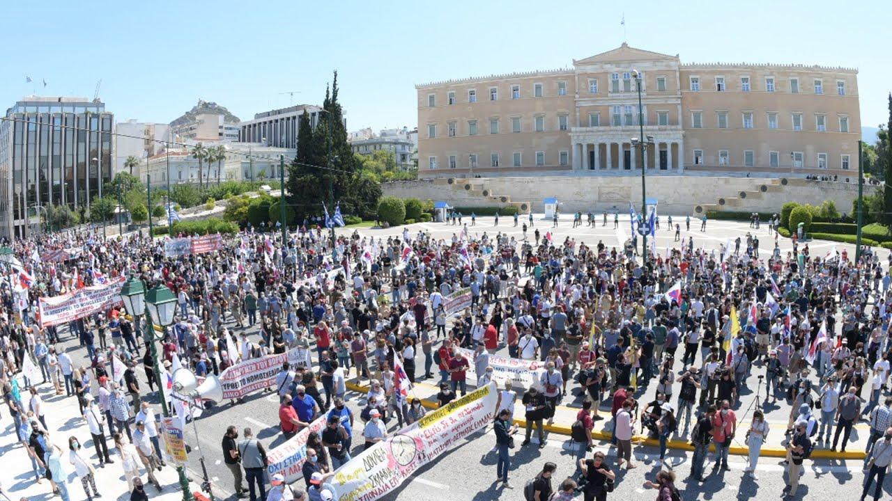 για το απογευματινό Συλλαλητήριο στις 5μμ στο Σύνταγμα