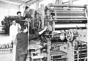 Κώστας Σαραντίδης Νγκουιέν Βαν Λαπ ο έλληνας VIETμίνχ διερμηνέας σε τυπογραφείο στο Ανόι