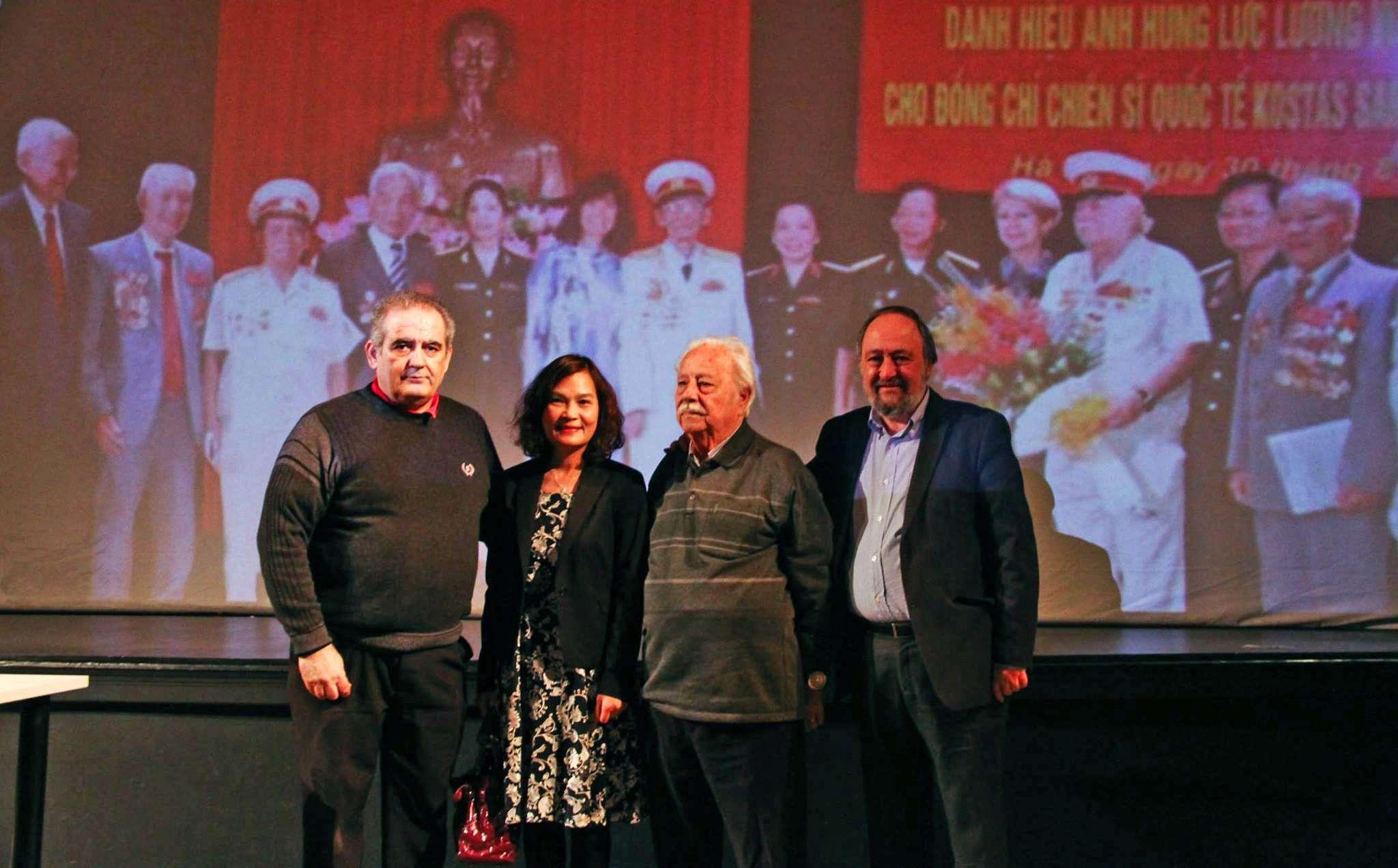 Σαραντίδης Nguyen Van Lap ο έλληνας VIETμίνχ ταινία Γ.Μαρίνος + Β.Κοσσυβάκης