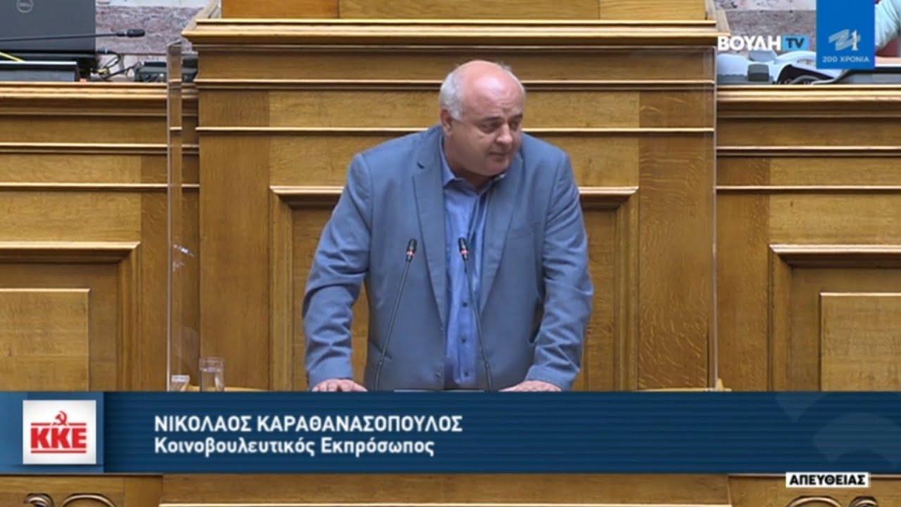 Ν. Καραθανασόπουλος Το Πιστοποιητικό Εμβολιασμού είναι εργαλείο στήριξης των ομίλων