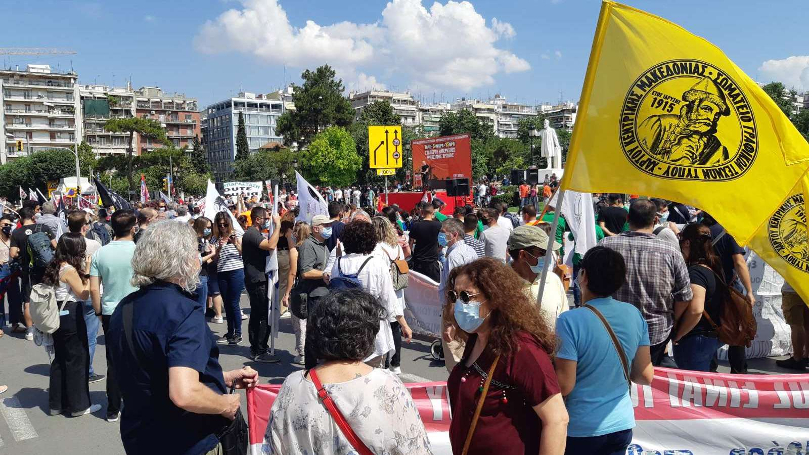 Κινητοποίηση Απεργία 10 Ιούνη poreia Θεσσαλονίκη