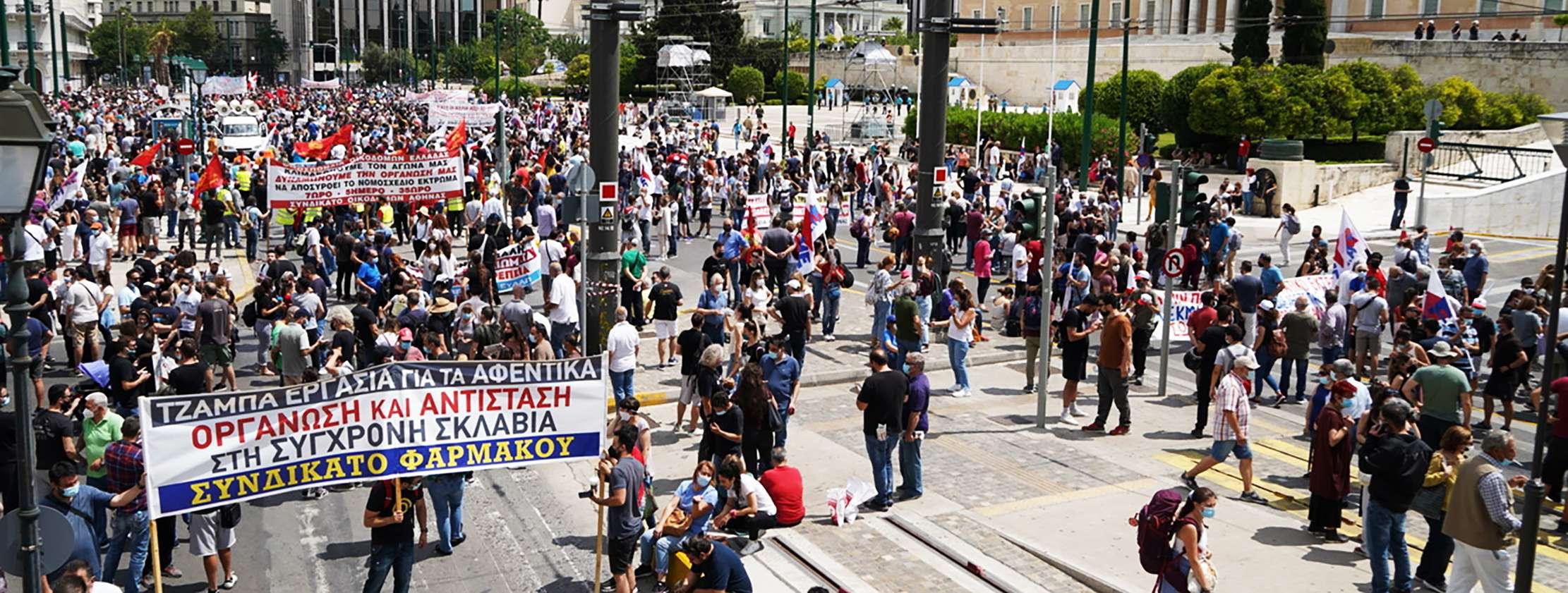 Κινητοποίηση Απεργία 10 Ιούνη poreia athina