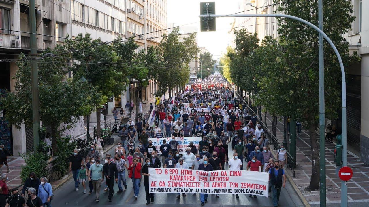 απο το μαζικό συλλαλητήριο στην Αθήνα10 Ιούνη Απεργούμε