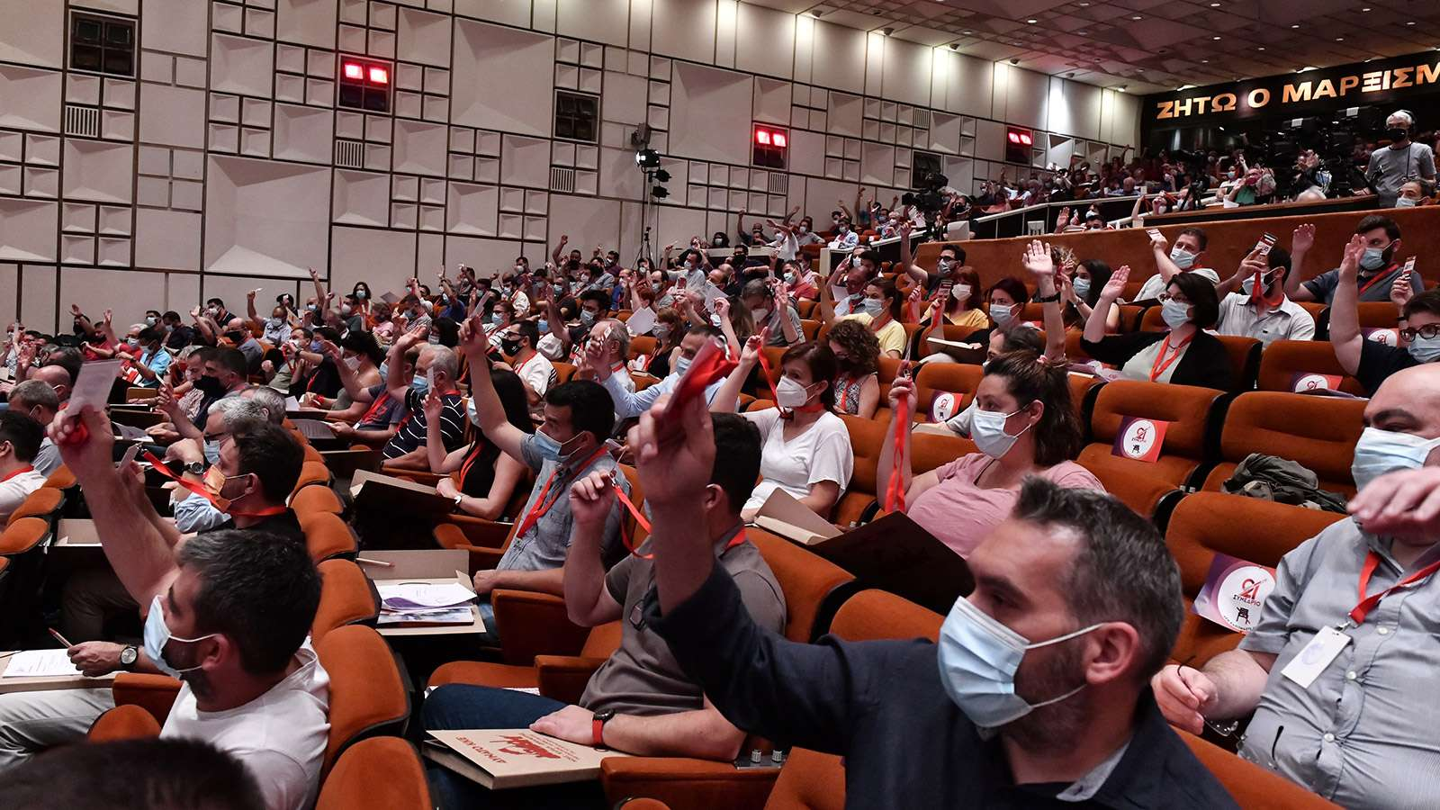 21ο Συνέδριο Εισήγηση ΚΕ ψηφοφορία