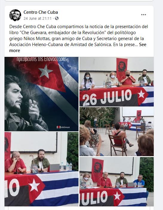 Cento Che Cuba