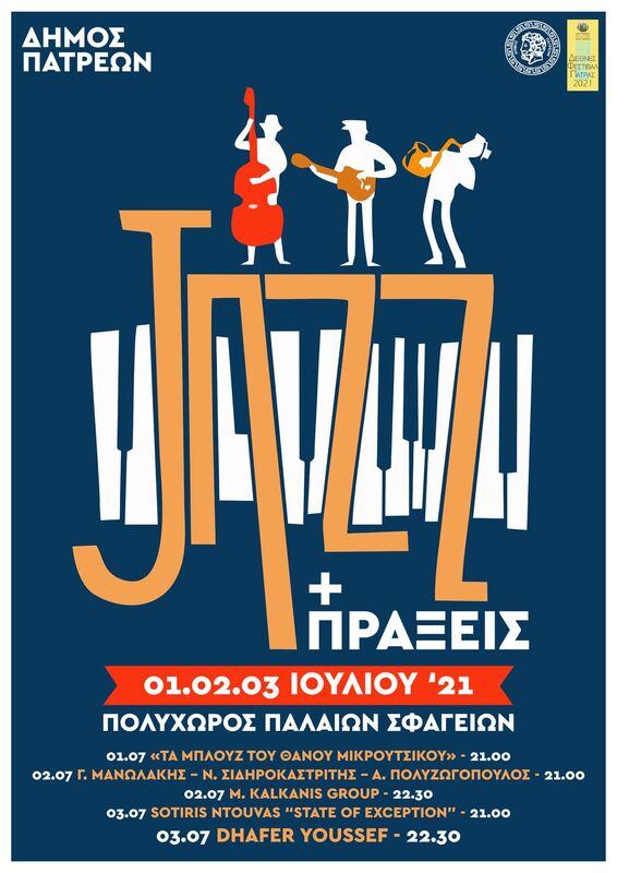 JazzPraksis 2021 Πάτρα Αφίσα