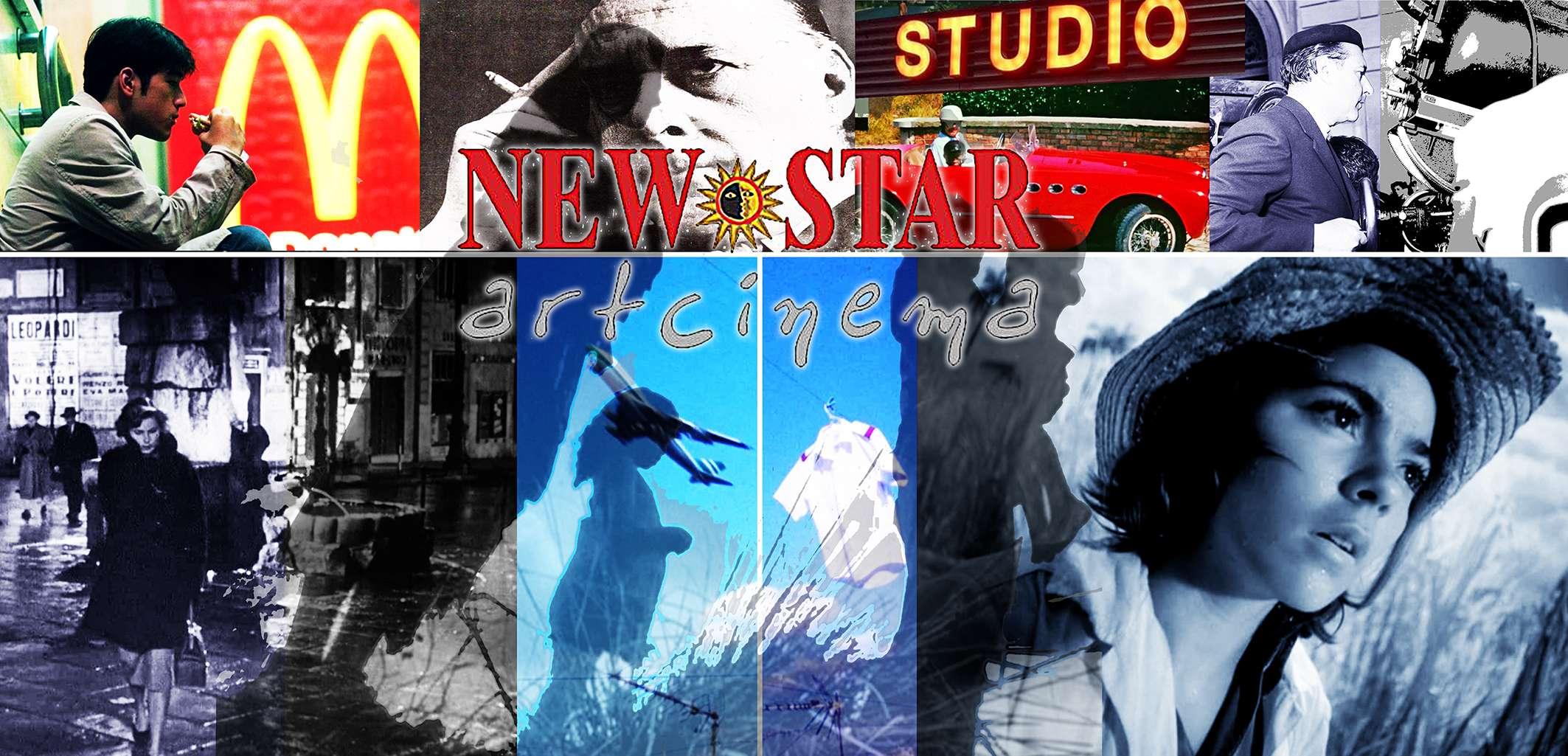 STUDIO art cinema 1 Ιουλ 2021