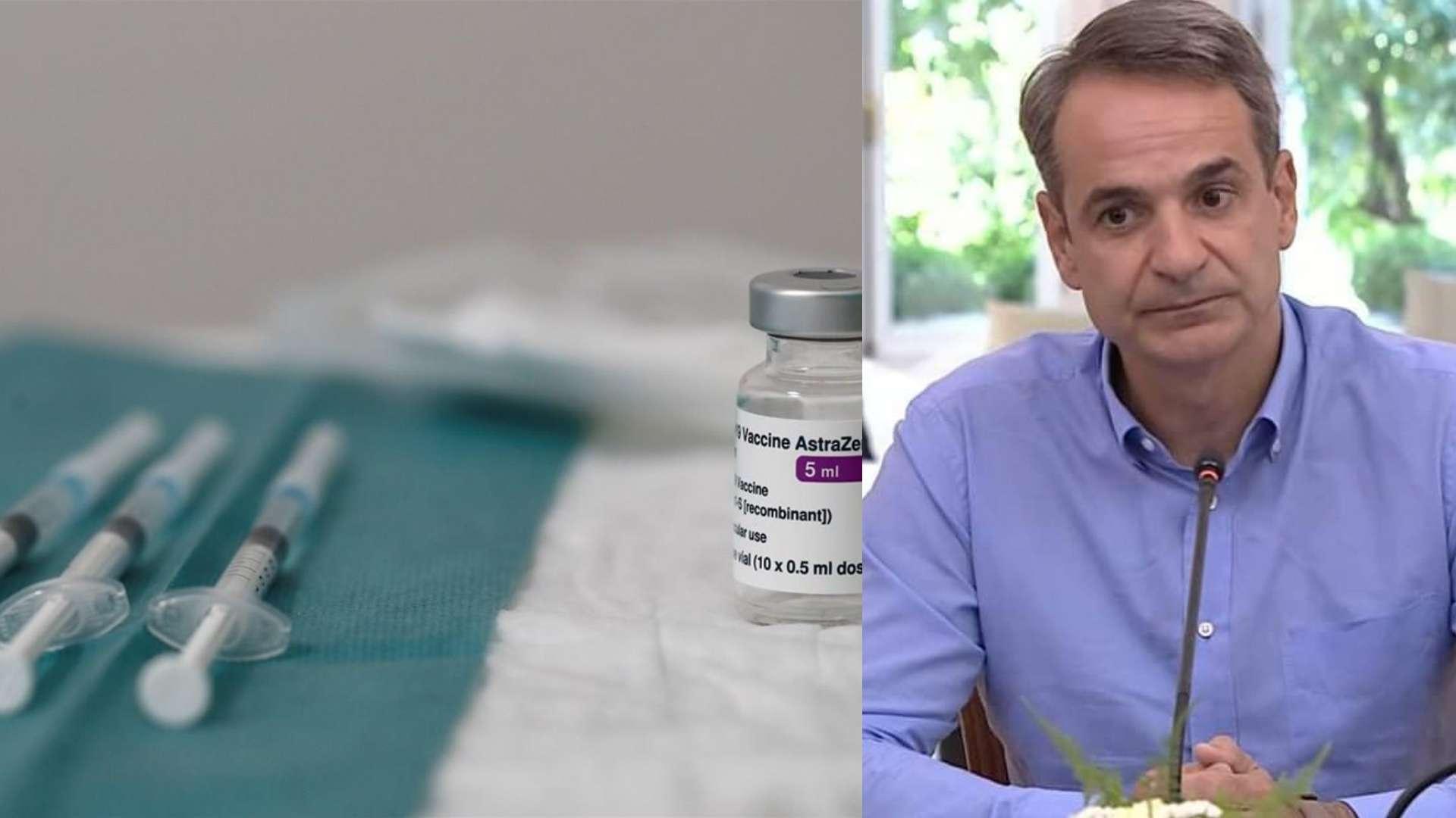 Το εμβόλιο κατά της covid-19, η κυβέρνηση της ΝΔ και εμείς