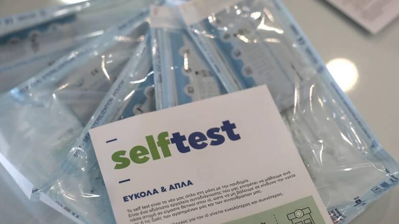 self test 1