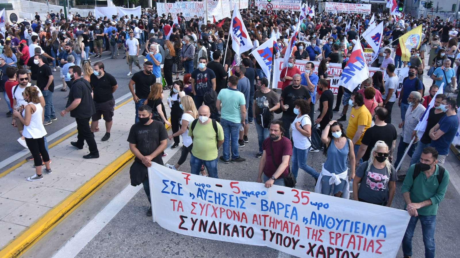 syntagma11